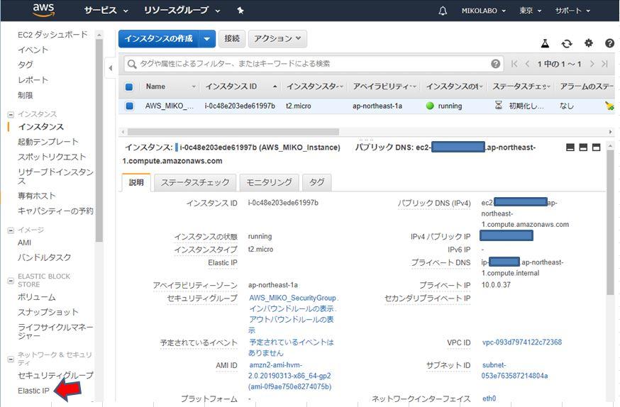 WebブラウザからAWS上のサーバを操作できます