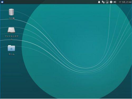 Xbuntu起動