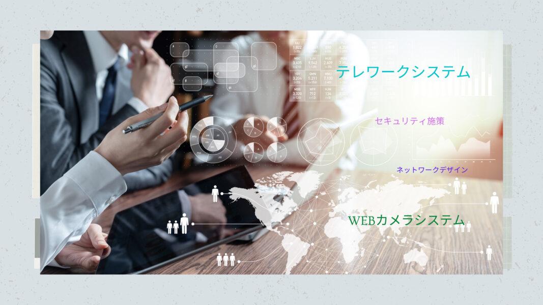 Mikolaboホームページにようこそ!!